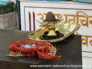 The Poojan of Shree Mahadurgeshwar