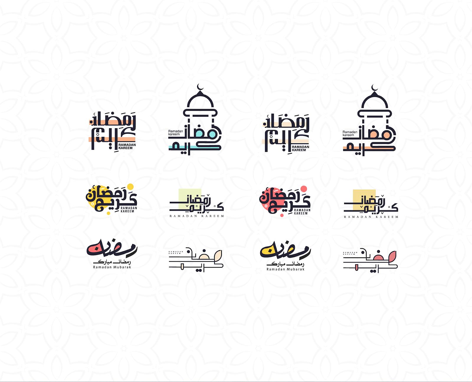 مخطوطات رمضان 2020 للتحميل مجاناً 6c9b8a95595985.5e9b1c730a9a3
