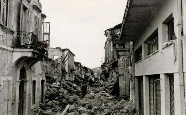 aygoystos-1953-fonikos-seismos-isopedonei-zakyntho-kefalonia-eipame-oti-irthe-i