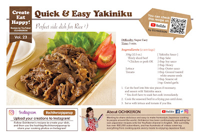 Quick and Easy Yakiniku (Japanese Grilled Meat)