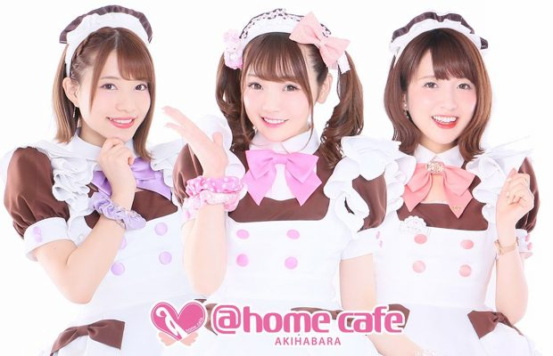 Inilah Cafe Pembantu Rumah Tangga dengan Wanita Cantik yang 'Moe'