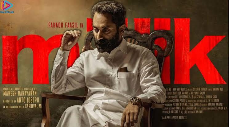 Malik 2021 Malayalam movie download