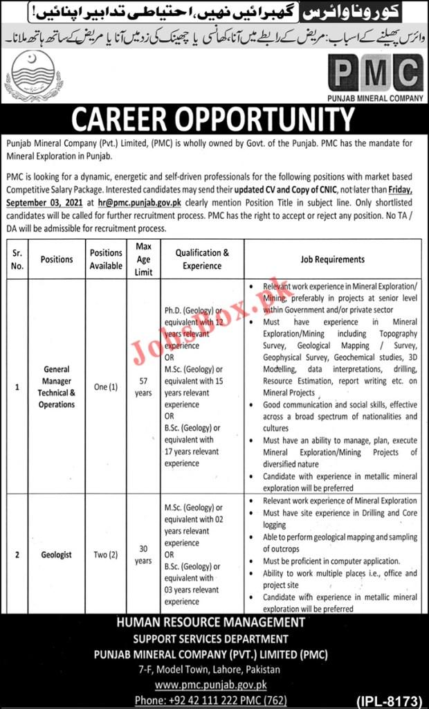Punjab Mineral Company PMC Jobs 2021 – www.pmc.punjab.gov.pk