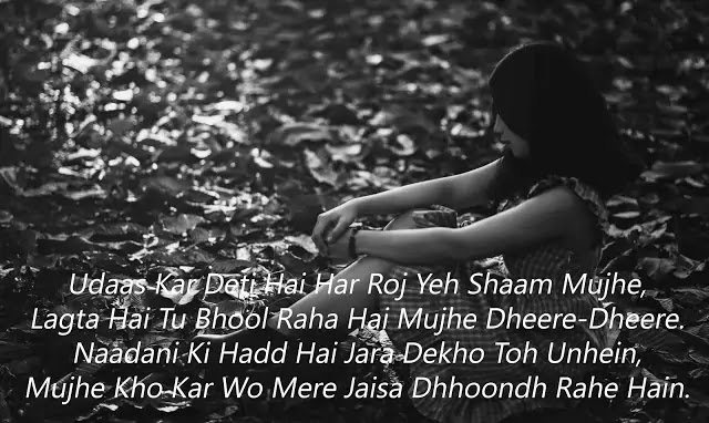 very sad love shayari image