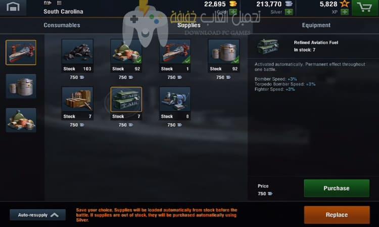 تحميل لعبة السفن الحربية World of Warships للكمبيوتر