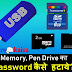 Memory Or Pen Drive ka Password kaise tode?