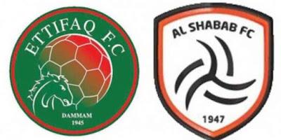 مباراة الشباب والاتفاق كورة توادي مباشر 9-1-2021 والقنوات الناقلة في الدوري السعودي