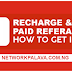 How To Get Referral ID For Recharge And Get Paid In Nigeria
