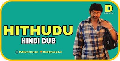 Hithudu Hindi Dubbed Movie