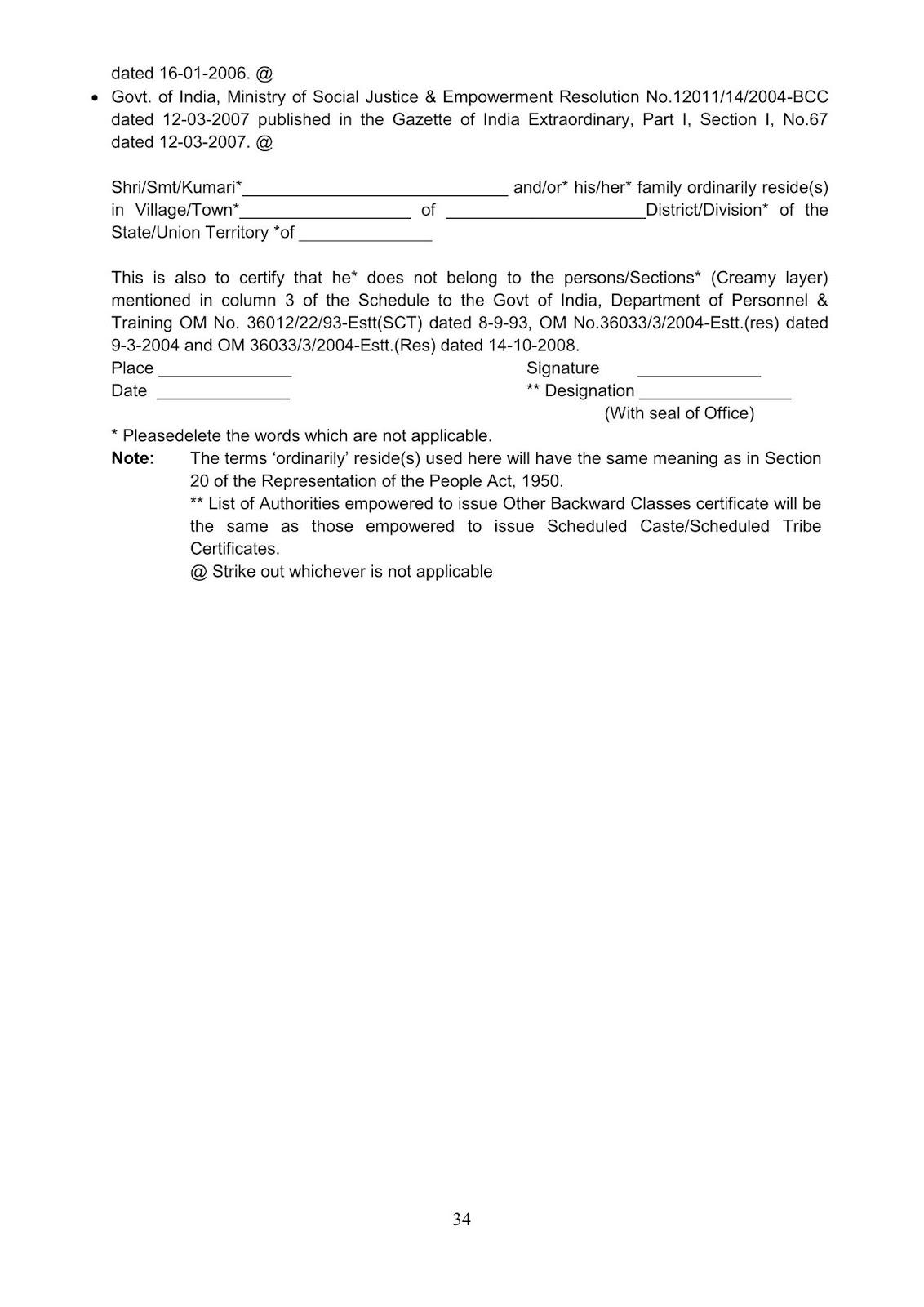 Notification-CISF-Constable-Tradesmen-Posts_34