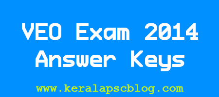 Village Extension Officer Exam Answer Keys July 2014