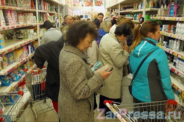 Зареченцы оккупировали гипермаркет «Магнит»