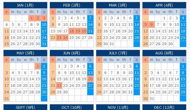 中国2015年カレンダー