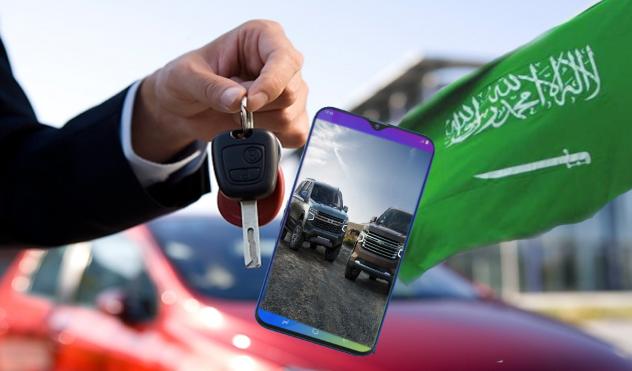 بيع سيارات في المملكة   متوسط أسعار السيارات المستعملة