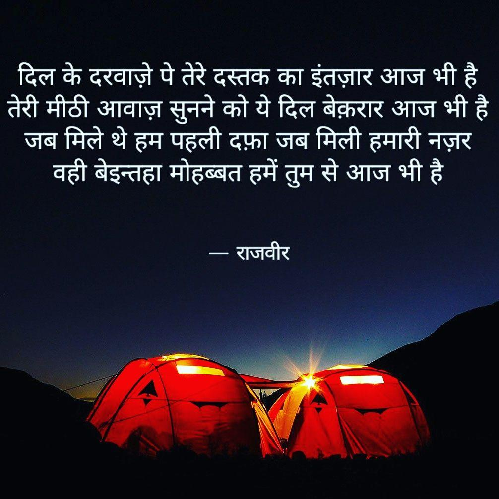 quotes girl (lovestatuswhatsapp.com)