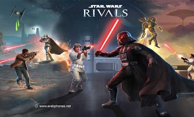 تحميل لعبة Star Wars Rivals مهكرة آخر اصدار