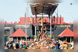 Sabarimala Opens Today Evening for the Two Months Pilgrim Season