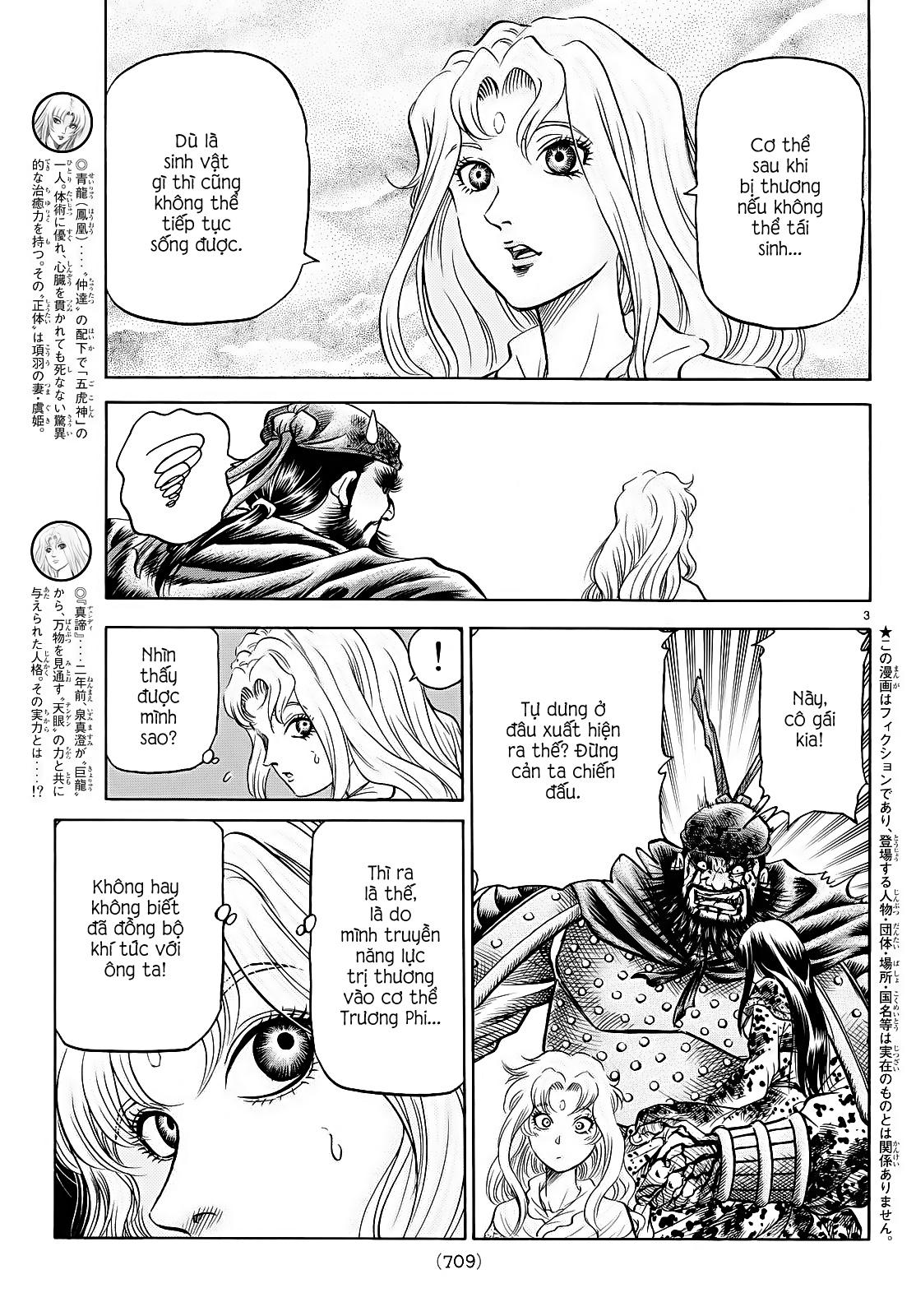 Chú Bé Rồng - Ryuuroden chap 262 - Trang 3