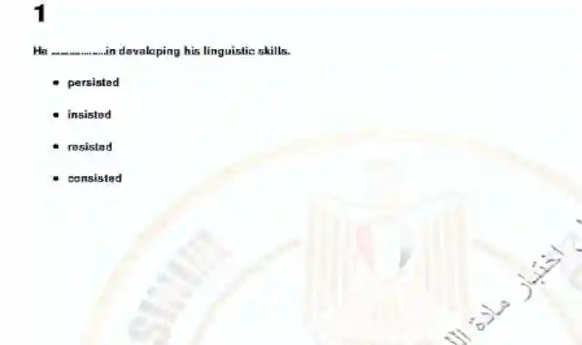 امتحان اللغة الانجليزية التجريبي الثاني بالاجابات الرسمية (يونيه) للصف الثالث الثانوى 2021 الثانوية العامة