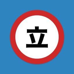 Logo aplikasi tachiyomi