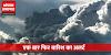 मध्य प्रदेश की तरफ बढ़ रहे हैं बादल, एक बार फिर बरसेंगे | MP WEATHER FORECAST