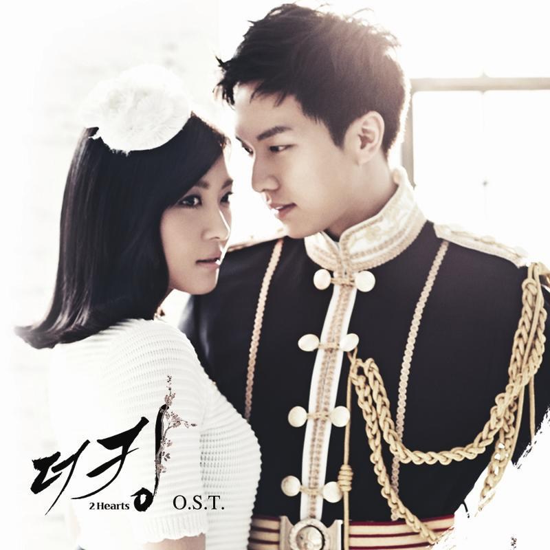 Various Artists – The King 2 Hearts OST (FLAC)
