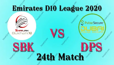 Who will win SBK vs DPS 24th T10 Match
