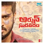 Arjun-Suravaram-Top Album