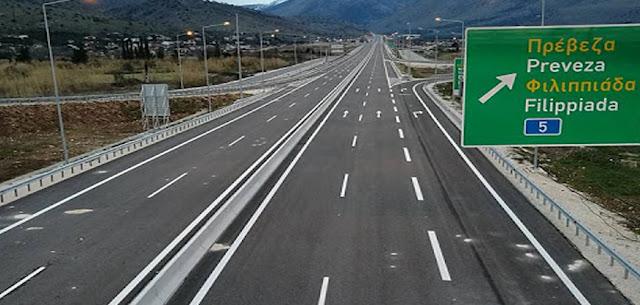 Πρέβεζα: Η Περιφέρεια αναλαμβάνει τη δημοπράτηση της οδικής σύνδεση της Ιόνιας με τη Γέφυρα Καλογήρου