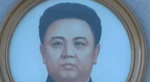 Corea prosti videos