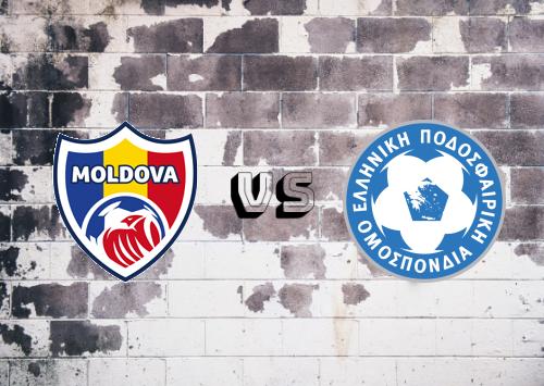 Moldavia vs Grecia  Resumen