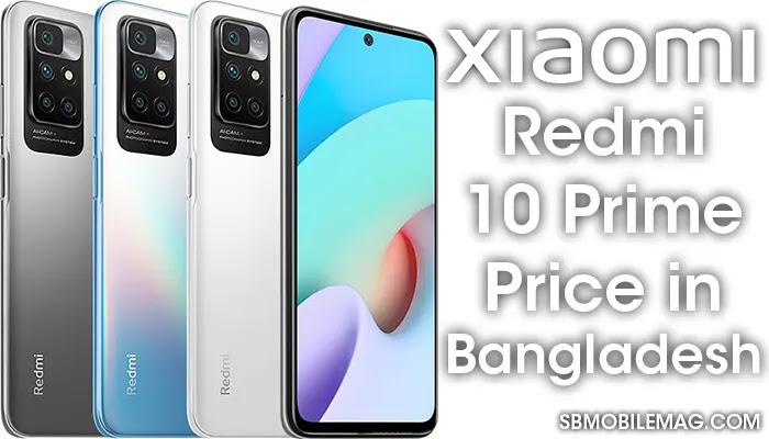 Xiaomi Redmi 10 Prime, Xiaomi Redmi 10 Prime Price, Xiaomi Redmi 10 Prime Price in Bangladesh