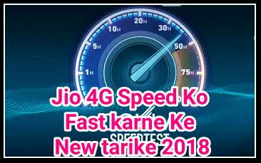 Jio 4G Speed Ko Fast karne Ke New tarike 2018