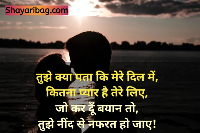Love Hindi Quotes DP