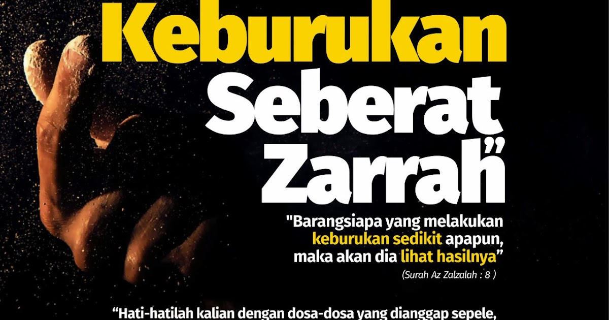 Tafsir Surat Al Zalzalah Bagian 6 Abu Uwais