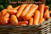 Gajar Khane Ke Fayde in Hindi | Carrot Benefits in Hindi