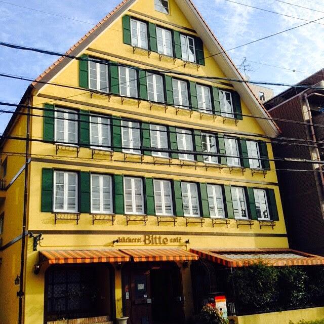 Bitte German Cafe & Bakery, Ueda, Nagoya.