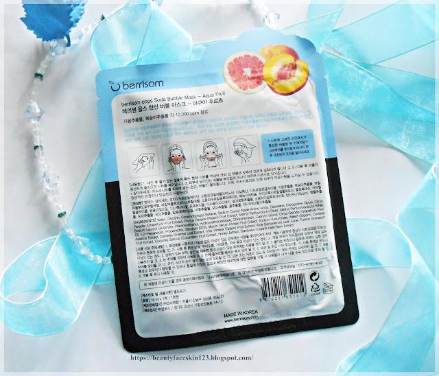 Berrisom Soda Bubble Mask Aqua Fruit