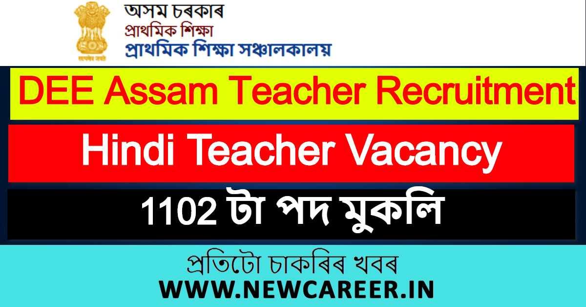 DEE Assam Teacher Recruitment 2020 : Apply Online For 1102 Hindi Teacher Vacancy