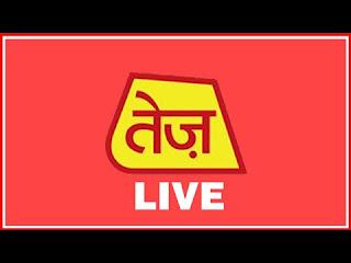 Polimer News TV Live Streaming