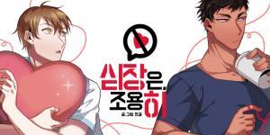 Heart Silent Manga