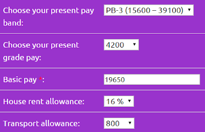 7th Cpc Pay Calculator