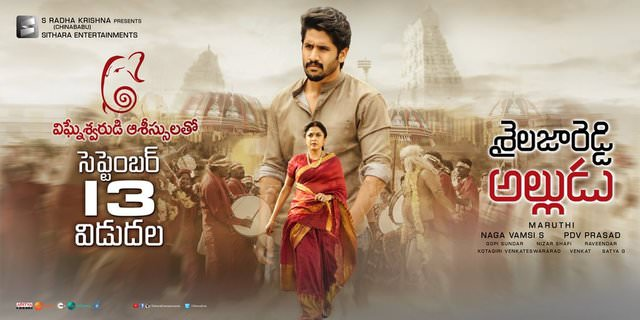 Shailaja Reddy Alludu 2018 Telugu movie review