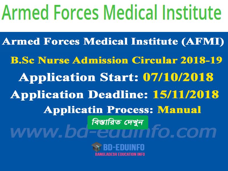 AFMI B Sc in Nursing Admission Circular 2018-2019 | Bangladesh