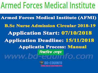 Armed Forces Medical Institute (AFMI) , Dhaka Cantonment B.Sc in Nursing Admission Circular 2018-2019