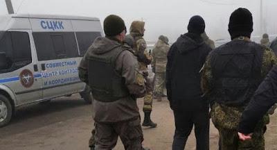 """На Донбассе відбувся обмін """"утримуваними особами"""""""