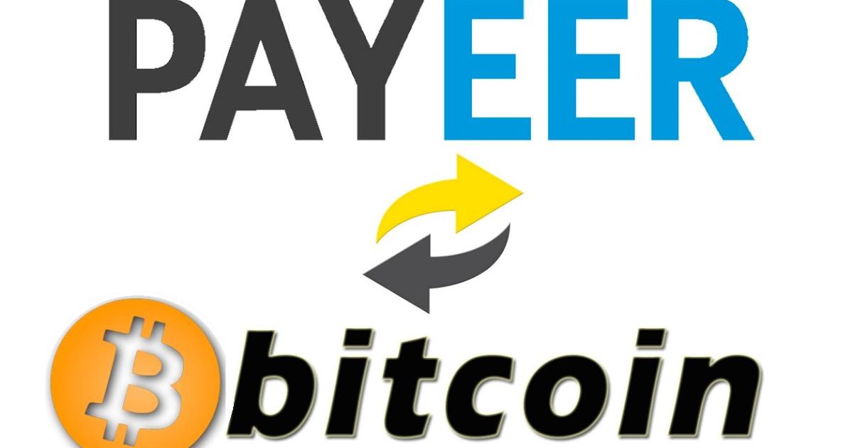 payeer a bitcoin