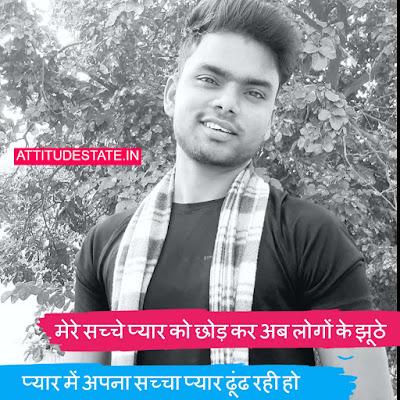 2 line hindi sad shayari