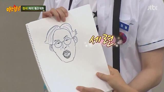 Hasil Karikatur Jungkook BTS menggambar wajah Youngchul (Knowing Brother episode 94)