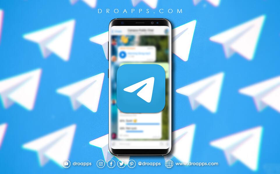 تحميل تطبيق تليجرام Telegram 2021 - تنزيل برنامج تيليجرام للاندرويد مجانا
